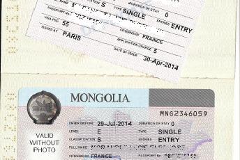 Démarche Visa Mongol simplifiée