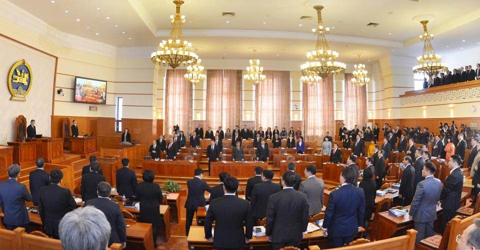 Mongolian parliament