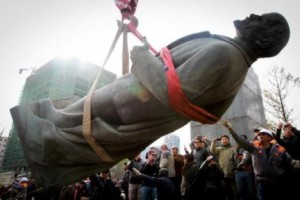 Statue de Lenine, Oulan Bator