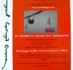 Exposition de calligraphie mongole a Toulouse jusqu'au 2 decembre
