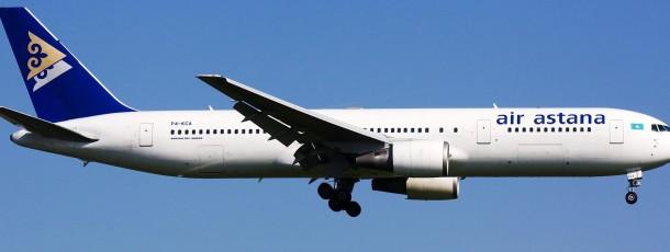 Vols pour la Mongolie pas chers avec Air Astana