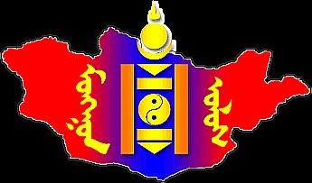"""Les """"plus"""" de Mongolie"""