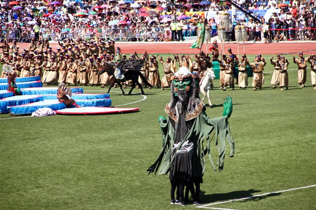 Naadam 2017