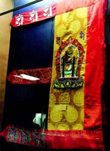 Drapeau de la Mongolie en 1911