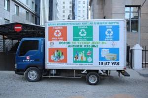 Les nouveaux camions-poubelles